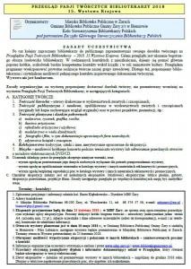 Zasady uczestnictwa PPTB 2018